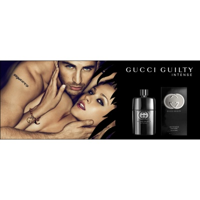 Gucci Gucci Guilty Intense  Men